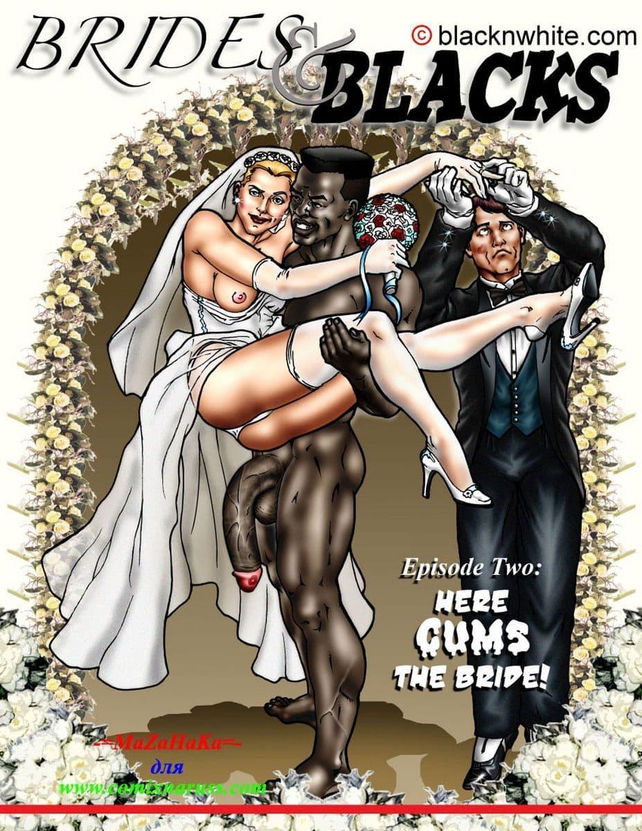 Смотреть Порно Комиксы Невеста